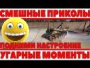 Алкаши ЖГУТ! ПРИКОЛЫ С АЛКАШАМИ 2018 2