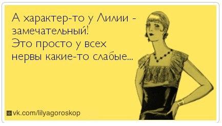 http://cs411827.vk.me/v411827157/273a/jcSIbPGYyBE.jpg
