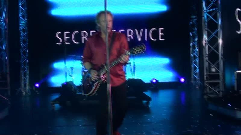 Secret Service - Ten O'Clock Postman. Видео - Александр Лазарев. Редактор - Александр Травин арТзаЛ