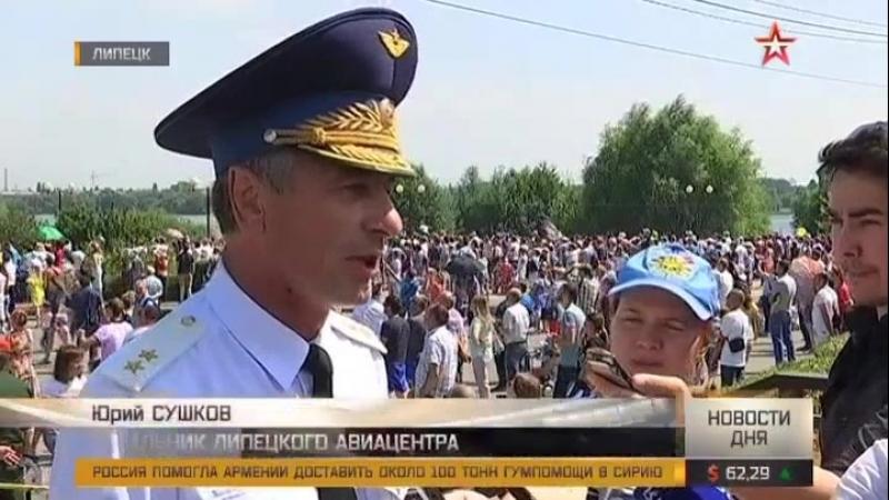 Липецкий авиацентр получит истребители Су-57 одним из первых в армии