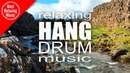 Relaxing Hang Drum music by Ravid Goldschmidt from MurMur album