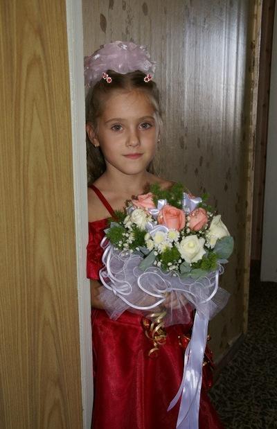 Арина Бабичева, 15 апреля , Москва, id216604512