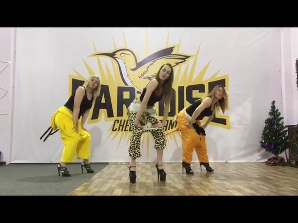 😂 High Heels | Strip | Perm | Paradise Studio | Танцы Пермь