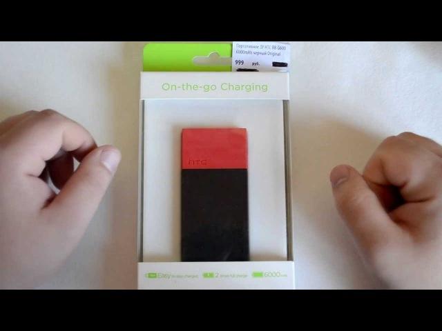 Обзор портативного зарядного устройства HTC BB G600 6000 mAh