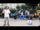 ДЖАМБА Оркестра Летучих Барабанщиков и танцы на Театральной 18.05.2013(2)