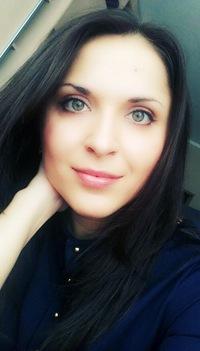 Аня Иванютина