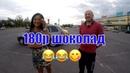 О работе в Яндекс такси в городе Орел/StasOnOff