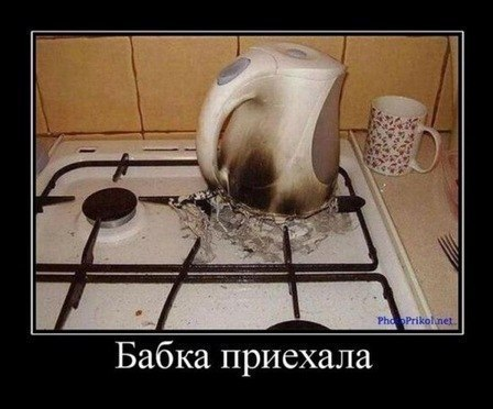 http://cs323330.userapi.com/v323330598/528/l-f3q6c3Yy4.jpg