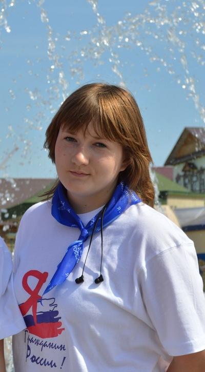Екатерина Синюкова, 11 декабря , Оренбург, id66877231