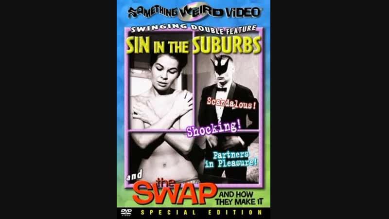 Грех в предместье _ Sin In The Suburbs (1964)