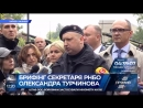 Россия стягивает войска на границу с Украиной Турчинов пугает угрозой вторжения