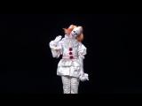 Anicon 2018 Fandom-дефиле #7 - Kato - Pennywise the Dancing Clown (It 2017)