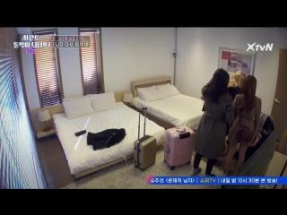 180329. [tvN] Lost in Translation. Episode 7