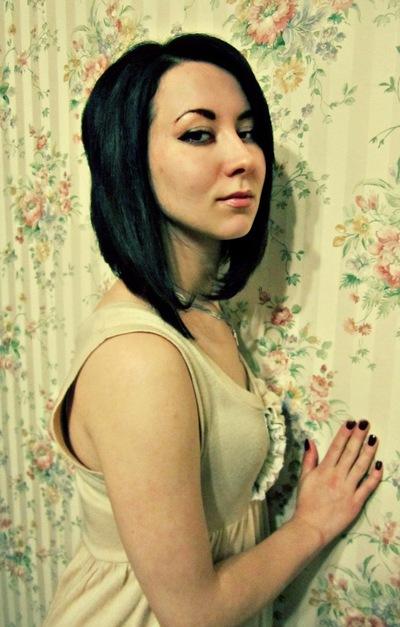 Екатерина Степановская, 7 декабря , Санкт-Петербург, id73033153