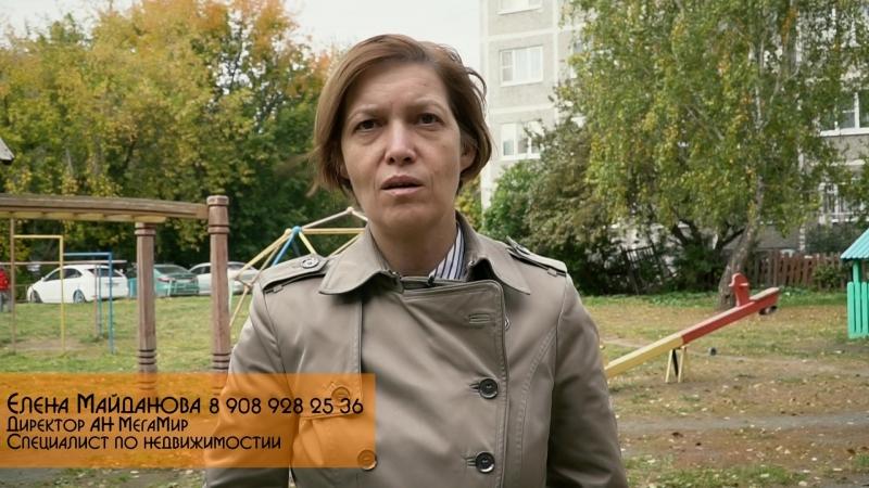 2к квартира 42кв.м. Щербакова 5/1 тел 7 908 928-25-36 (Елена Майданова)