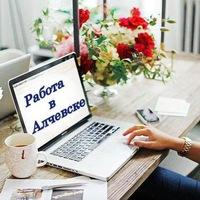 Петровск 315 лет