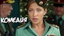 НЕВЕРОЯТНАЯ КОМЕДИЯ! Разрешите тебя поцеловать на свадьбе Русские комедии, taksi88173325111