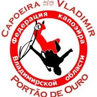 Логотип Capoeira Port o de Ouro - Капоэйра во Владимире