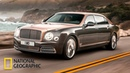 Мегазаводы: Бентли / Bentley (Bentley Mulsanne) FULL HD