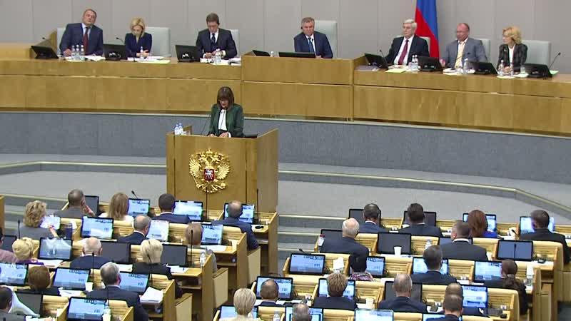 Выступление Председателя Народной скупщины Республики Сербия Майи Гойкович