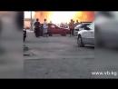 Взрыв на АЗС в Баткене_ люди спаслись чудом