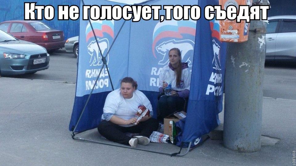 В Симферополе избиратели голосуют в автобусах - Цензор.НЕТ 9731