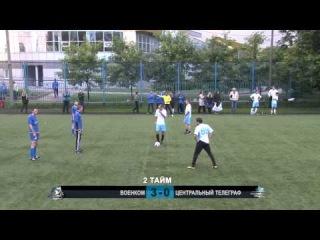 Лига ITEL по мини-футболу. Воентелеком - Центральный телеграф