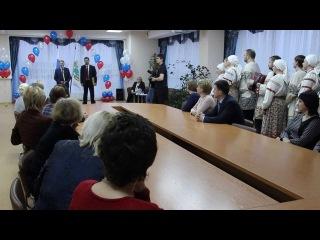 Открытие регионального центра Президентской библиотеки им.  Б. Н. Ельцина