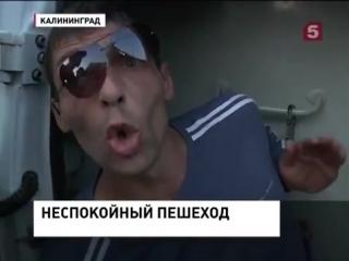 РУССКИЕ ИДУТ ДОМОЙ_ Всего ХО-РО-ШЕ-ГО (online-video-cutter.com)