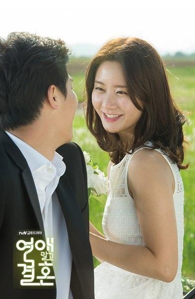 Marriage not dating 2 bolum vk