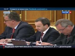 Россия существенно увеличила поставки газа на Украину