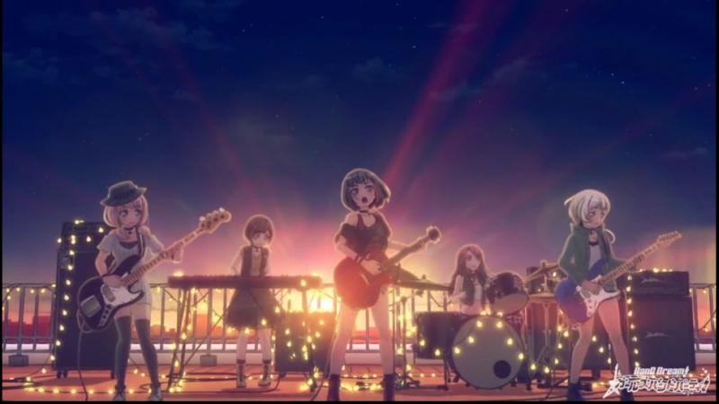 Afterglow – Tsunagu, Sora Moyou