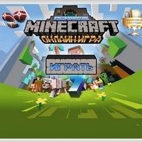 Minecraft играть
