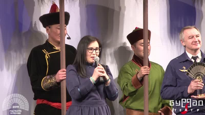 Церемония передачи символа года театра Улан-удэ