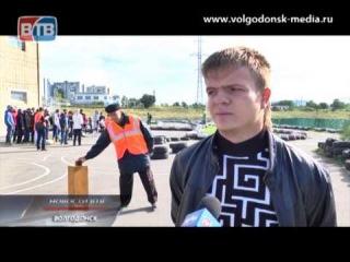 Скутеристы - новости ВТВ