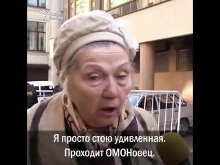 81-гадовая Тамара Міхайлаўна пра Пуціна