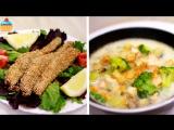 Первые блюда, супы • Царский сливочный суп из лосося и запеченная рыба в кунжуте - ну, оОчень вкусно!