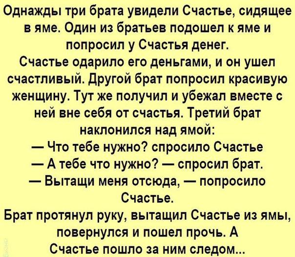 Фото №456253908 со страницы Эльвиры Миленькой