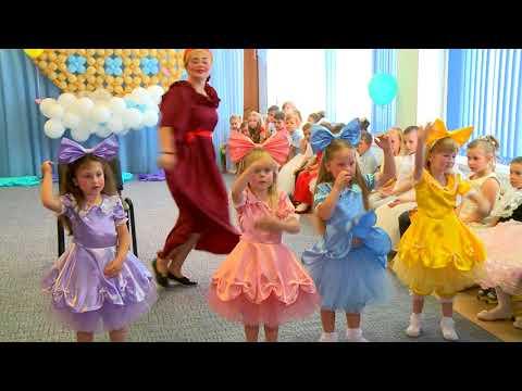 Куклы , Выпускной 2018 , Детский сад 52 г.Новороссийск