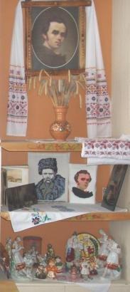 Музей етнографіїї