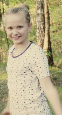 Вікторія Стародубцева, 5 сентября , Львов, id172241564