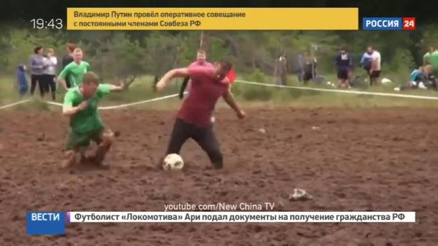 Новости на Россия 24 • Из князи в грязи: Кержакову предложили вернуться в футбол, но болотный