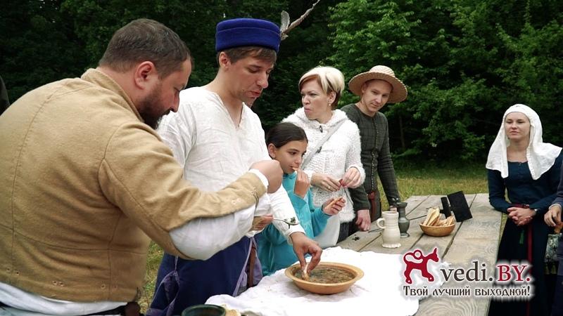 Фестиваль средневековой кухни «Alte Küche 2018», бобовая похлебка, VEDI.BY
