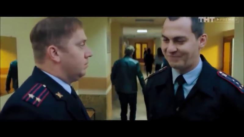 Полицейский с рублевки Приколы 4 сезона