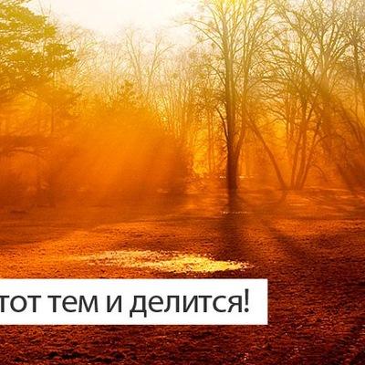 Люба Гусева, 7 апреля , Нытва, id121688315