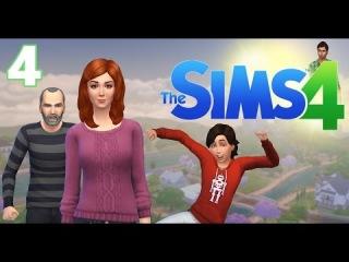 The Sims 4 Поиграем? Семейка Митчелл / #4 Танцульки втроем