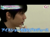 Producer Hanyu Yuzuru (CIONTU Behind the scenes)