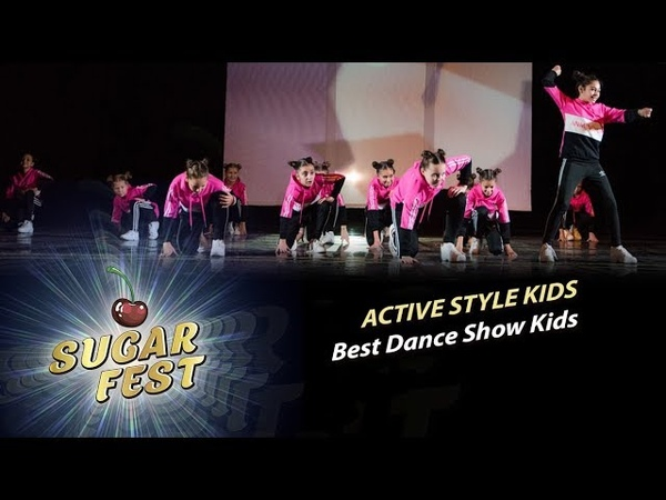 ACTIVE STYLE KIDS 🍒 BEST DANCE SHOW KIDS 🍒 SUGAR FEST Dance Championship
