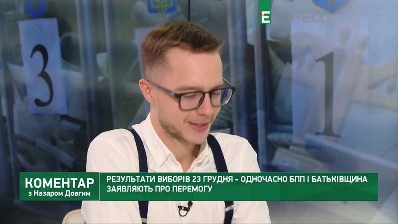 Мінаков На українців чекає масована атака передвиборчої агітації