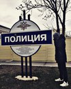 Никита Слюнько фото #27